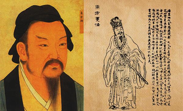 相声供奉祖师爷——东方朔 历史溯源 第2张