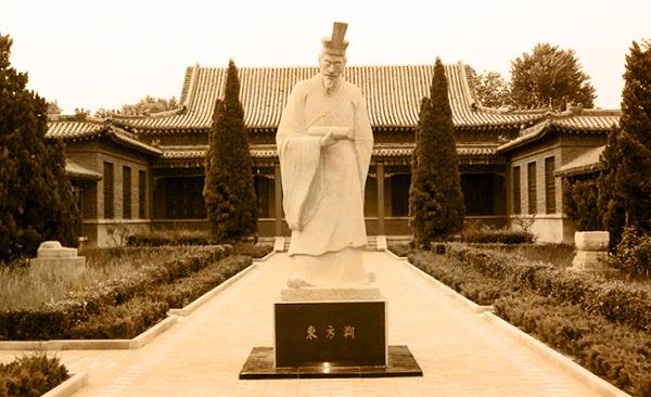 相声供奉祖师爷——东方朔 历史溯源 第3张