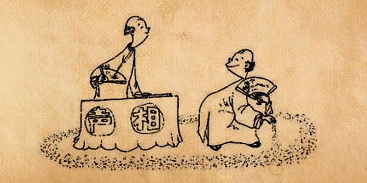 """相声历代""""掌门人""""与""""德寿宝文明""""的由来 3030说 第1张"""