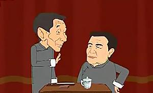 马三立 王凤山 相声动漫 《夸住宅》