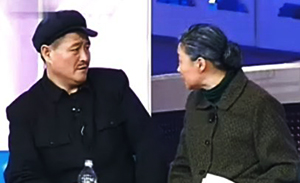 赵本山 赵海燕 李正春 小品 《有病没病》
