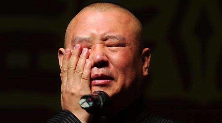 """姜昆与郭德纲""""雅、俗""""大战 3030说 第3张"""
