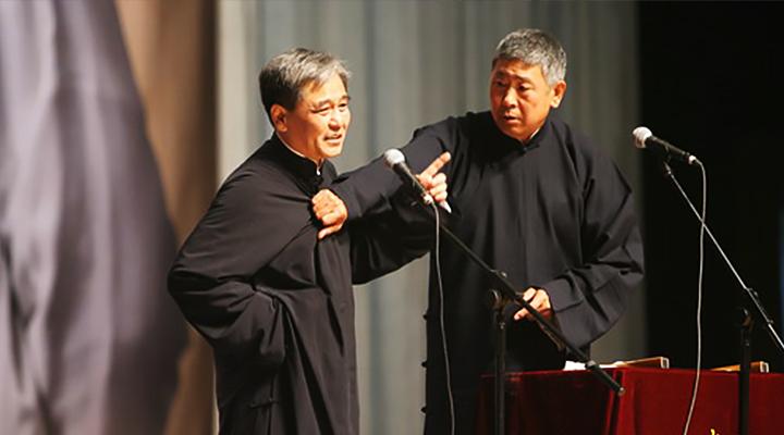当今相声界辈分最高的一位大师——马志明 3030说 第3张