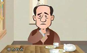 侯宝林 郭启儒 相声动漫 《相面》