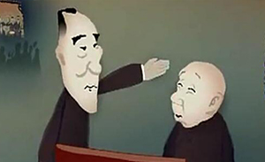 侯宝林 郭启儒 相声动漫 《空城计》