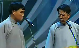 杨少华 赵伟洲 相声 《八扇屏》