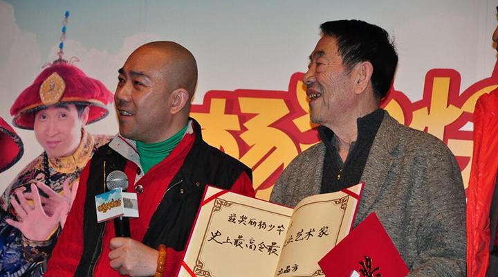 """""""蔫坏派掌门人""""杨少华的快乐生活! 3030说 第5张"""