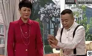 潘长江 杨蕾 韩兆 付晓博 小品《谈啥别谈钱》