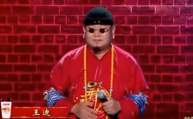 笑傲江湖 王迪 舞蹈小品《那些年我们追过的电视剧》