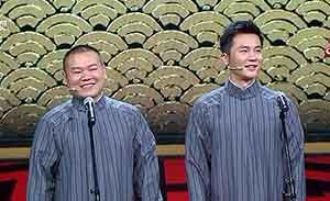 喜剧总动员 岳云鹏 李晨 相声 《兄弟》
