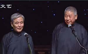 马志明 黄族民 相声《返场小段1》