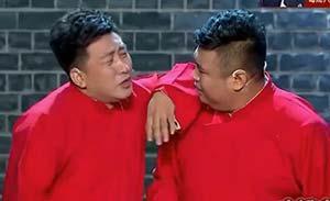 笑傲江湖 刘骥 张瀚文 相声 《新对春联》