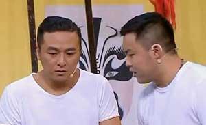 喜剧总动员 崔志佳 朱雨辰 小品《薪火不息》