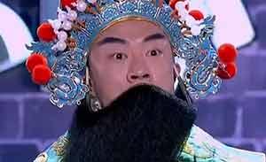 笑傲江湖 于博文 黄金鑫 小品《功德箱》
