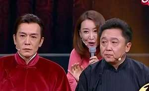 喜剧总动员 于谦 李咏 宋宁 相声《三簧》
