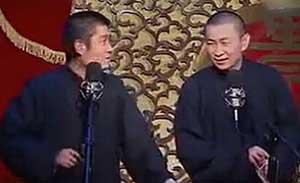 苗阜 王声 相声《我爱陕西话》