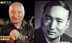 喜剧皇帝陈佩斯和他的父亲《老梁看电视》