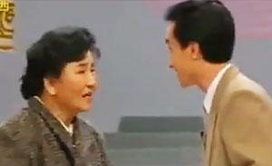 赵丽蓉 巩汉林 李文启 小品《妈妈的今天》