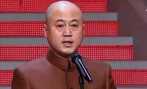 方清平 相声《我的家在北京》