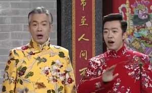 李菁 樊光耀 相声《京城过大年》