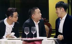 贾乃亮 王迅 于洋 梁超 屈菁菁 小品《东北往事》