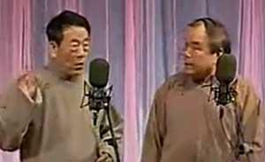 杨少华 李国盛 相声《计划生育好》