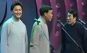 杨少华 赵伟洲 常贵德 相声《酒令》