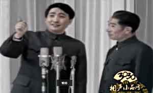 姜昆 李文华 相声《打针》