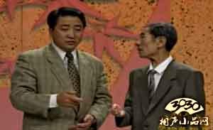 姜昆 李文华 相声《如此要求》