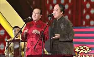 魏文亮 王佩元 相声《戏剧杂谈》
