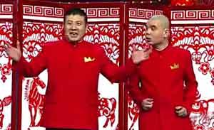 高晓攀 陈印泉 侯振鹏 相声剧《找年》
