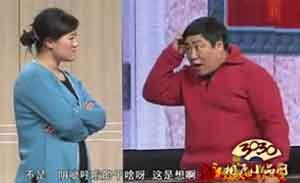王小利 刘流 葛珊珊 小品《家和万事兴》