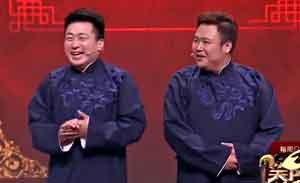 刘骥 张瀚文 相声《我是发明家》