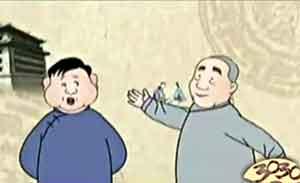 马季 郭全宝 相声动漫《卖布头》