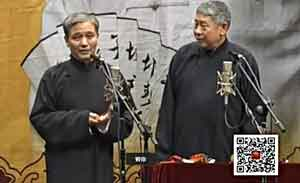 马志明 黄族民 相声《反七口》