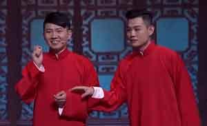 卢鑫 张玉浩 相声《成长的烦恼》
