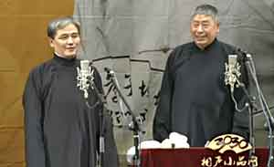 马志明 黄族民 相声《纠纷》
