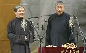 马志明 黄族民 相声《卖布头》
