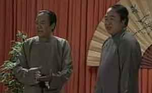 苏文茂 王佩元 相声《三国人物论》