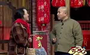 王小利 孙丽荣 小品《捐助后传》
