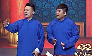 张番 刘铨淼 张信哲 相声《歌王争霸》