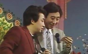 姜昆 冯巩 相声《照相前传》