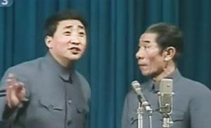 姜昆 李文华 相声《鼻子的故事》