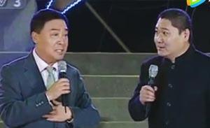 师胜杰 刘伟 相声《赞花博》
