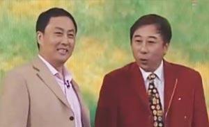 冯巩 李志强 相声《咱村的事儿》