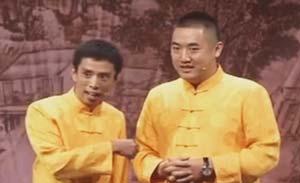 贾旭明 张康 相声《学电台》