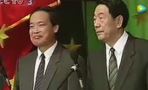 杨少华 赵伟洲 相声《文坛赝品》