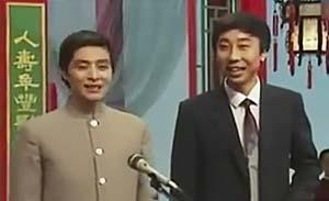 冯巩 刘伟 相声《巧对影联》