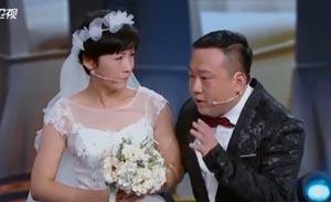 金世佳 郑鑫 梁超 代乐乐 小品《婚礼的祝福》