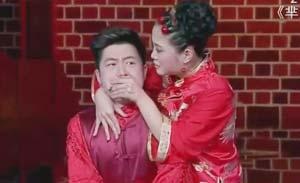 刘亮 白鸽 小品《洞房逼婚记》